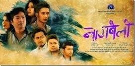 Trailer Of The Nepali Movie Nagbeli - Ramromusic.com | emusicalcafe.com | Scoop.it