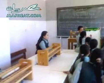 نتيجة الصف السادس الابتدائى محافظة اسيوط | رسائل حب | Scoop.it