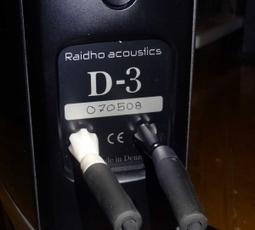 Raidho D-3 Άφιξη - hxosplus.gr | hxos plus | Scoop.it