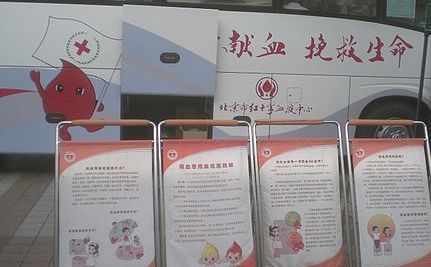 Lesbians Can Donate Blood Again in China | LGBT Times | Scoop.it