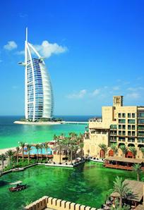 Séjour Dubaï tout compris / all inclusive - Dubai Tourisme | Séjour a Dubaï | Scoop.it