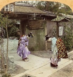 Stereoviews from Old Japan Converted Into GIFS | Visual Culture and Communication | Scoop.it