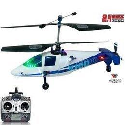 (1)   X100 – Walkera RTF Helikopter 2.4Ghz mit WK-2402 Fernsteuerung | Helikopter Günstig | Scoop.it