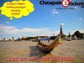 Kashmir houseboat tour package from Delh | tour packages for kashmir | Scoop.it