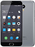 Meizu m2 note Price and Specifications ... Mobilesbrands.com | mobiles prices | Scoop.it