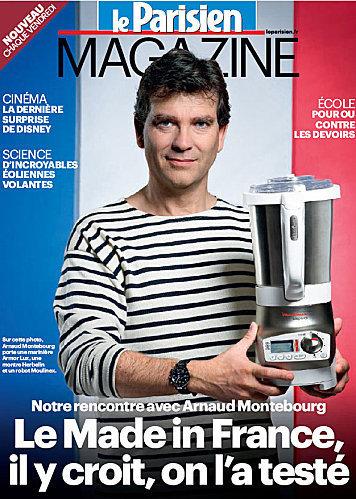 Buzz et Humour: Benoît Hamon croit que la mariniére de Montebourg dans LeParisen est un gag !! (video) | cotentin webradio Buzz,peoples,news ! | Scoop.it