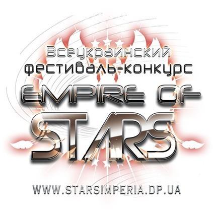V всеукра407нський фестиваль-конкурс 406мпер406я з406рок 2017 дніпро