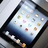 BYOD El aula en tu dispositivo