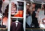 Un Tweet Mirror dans un magasin Mexx en Allemagne | | CA Com | Com-crosscanal | Scoop.it