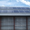Things You Don't Know About Solar Panels