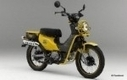 Honda set to revive the iconic Cub scooter | Scooters and Vespas | Scoop.it