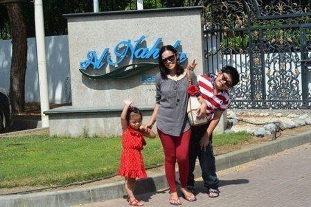 Al Nadha Resort's Entrance   Hotels   Resorts   Restaurants   Scoop.it