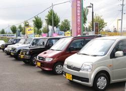 [Eng] Les voitures d'occasion de Fukushima évitées à cause des craintes de radioactivité   The Mainichi Daily News   Japon : séisme, tsunami & conséquences   Scoop.it