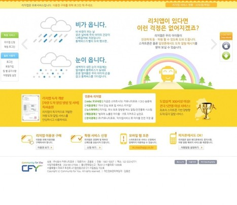 Preschooler-Safety App Getting Wide Usage in Korea - Korea Bizwire | korea | Scoop.it