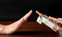 "HowStuffWorks ""Can e-cigarettes help you stop smoking?"" 