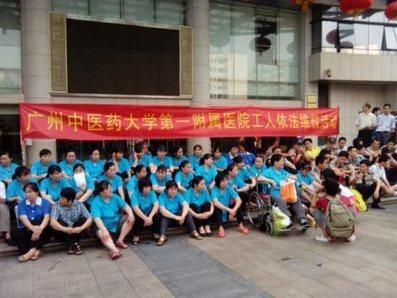 The End of China's Labor Regime? | Peer2Politics | Scoop.it