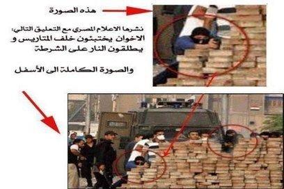 موقع أخبار عربية   sogarab   Scoop.it