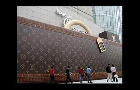 Pourquoi les Chinois aiment-ils tellement Louis Vuitton ? | Chine Information | Du bout du monde au coin de la rue | Scoop.it