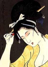 Ukiyo-e Museum   Merveilles - Marvels   Scoop.it