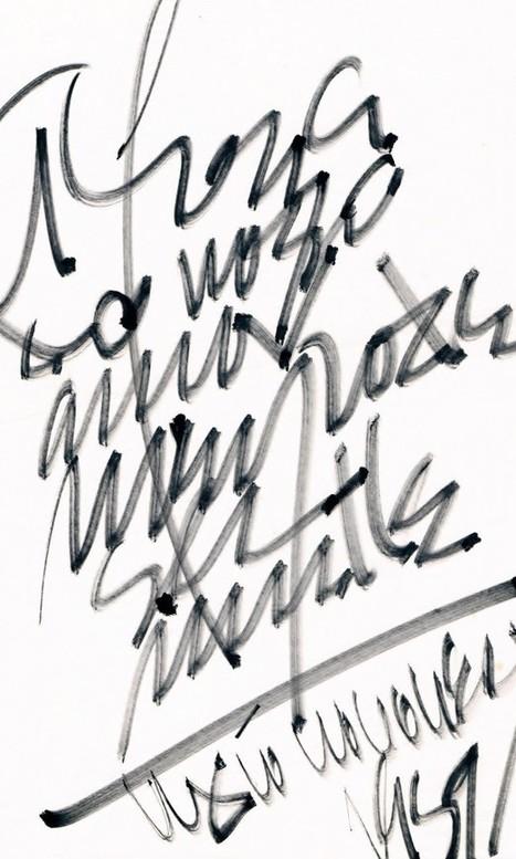 Manuscrito: Uxío Novoneyra (III) | Caderno da crítica | Uxío @Novoneyra | Scoop.it