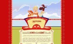 Развлечения и игры | Гогуль - детский интернет-браузер | Федеральная программа безопасного детского интернета | אתרים ברוסית | Scoop.it