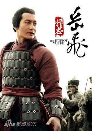 Phim Anh Hùng Nhạc Phi | Vtv1 | Phim Trung Quốc | Xem phim Full HD | Scoop.it