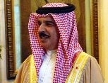 Bahrain Urged to Walk the Road to Reformon | Human Rights and the Will to be free | Scoop.it
