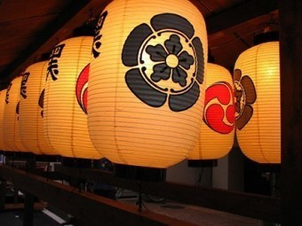Kyoto's Gion Matsuri: A Summer Shinto Celebration - the Diplomat | Travel to Japan | Scoop.it