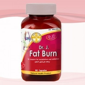 Dr. J. Fat Burn | Holy Land Traditional Medications | New inventions | Scoop.it