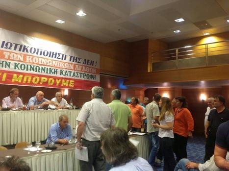 Το ΣΕΕΝ Εργατική Αλληλεγγύη ΓΙΑ ΤΟ 36ο ΣΥΝΕΔΡΙΟ ΤΗΣ ΓΕΝΟΠ - e-KOZANH | e-KOZANH | Scoop.it
