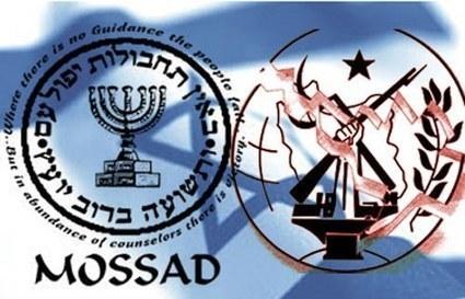 MKO, Mossad Mortifying Ignominy in Iran - Intifada Palestine | Syria | Scoop.it