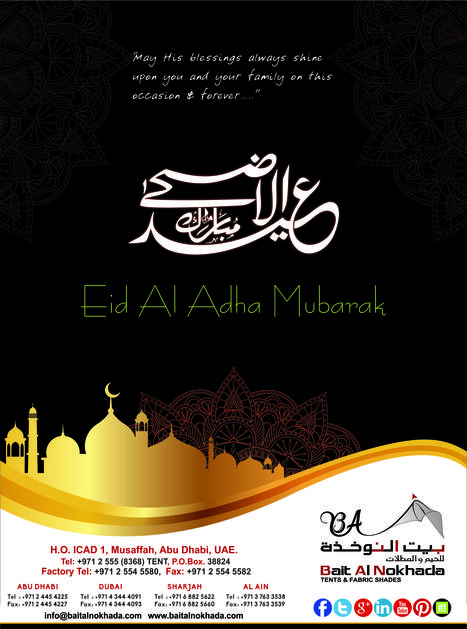 Wish you all a Happy Eid Al Adha..!!!   Tents for Sale & Hire for Wedding, Ramadan, Exhibitions, Trade Shows, Corporate Events, Conferences, Sports Events, Concerts,etc   Scoop.it