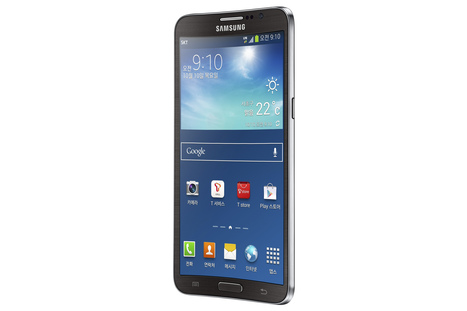 Samsung Galaxy Round brings curve to smartphones | smart cities | Scoop.it