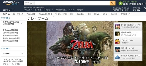 Amazon Japan suddenly begins shipping video games overseas | News and games | Scoop.it