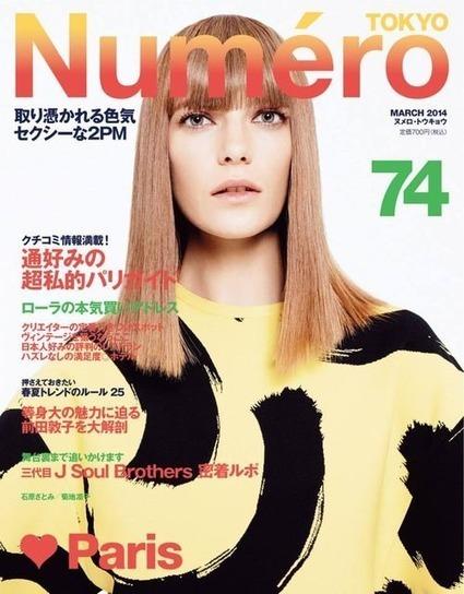 Valerija Kelava Mauro Tokyo Magazine cover March 2014 HQ Scans - magazine-photoshoot | Magazine Photoshoot | Scoop.it