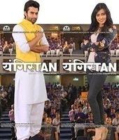Youngistaan | 2014 Watch Online Full Hindi Movie | www.latestmovieez4u.blogspot.com | Scoop.it