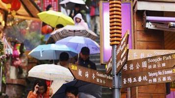 Forecasting China | McKinsey & Company | Entrepreneurship and Innovation | Scoop.it