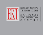 Ψηφιακή Βιβλιοθήκη | Scooping in Greek | Scoop.it