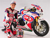 Silenia Gera: Presentato a Verona il Pata Honda World SBK Team | La rivista del motociclista | Scoop.it