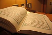 Très profonde « Lettre ouverte au monde musulman » du philosophe musulman Abdennour Bidar | Lab'Oratoire | Vocalises internationales | Scoop.it