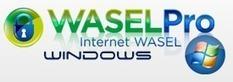 برامج للإنترنت و فتح المواقع المحجوبة - تحميل برامج عربى لجميع الأنظمه | فتح المواقع المحجوبة | Scoop.it