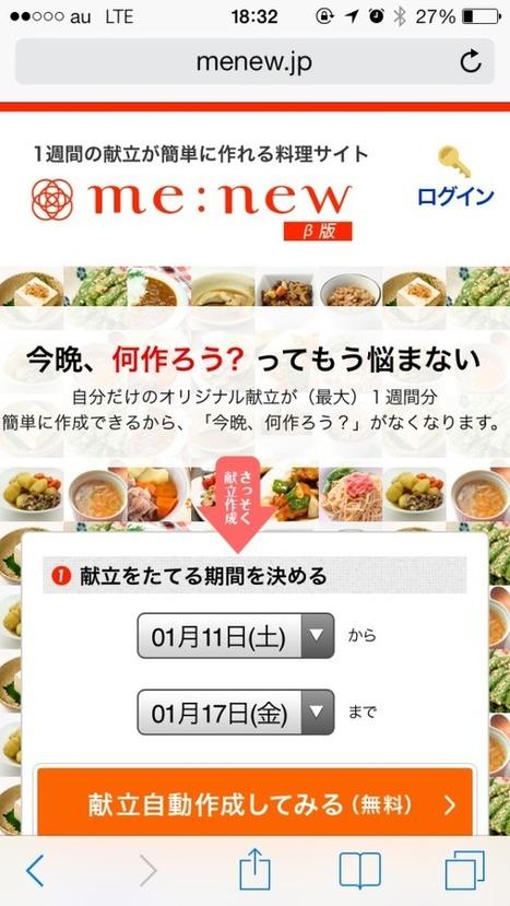 1周間の献立が簡単に作れる料理サイト | Healthcare Technology | Scoop.it