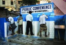 L'or bleu - YOUPHIL | Global Sanitation Fund Sénégal | Scoop.it