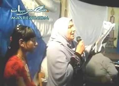 نتيجة الصف السادس الابتدائى محافظة الغربية | رسائل حب | Scoop.it