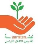 Une banque du Temps nationale en Tunisie, la Nabta Time Bank | Monnaies En Débat | Scoop.it
