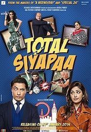 Buy Total Siyapaa Movie Music Audio CD Online -Buy Bollywood Indian Hindi Movie DVD, Blu-ray, VCD, Audio CDs Online | Buy Latest Movies DVD Online | Scoop.it