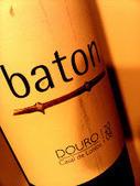 SACA A ROLHA: Baton (t) 2008 | Wine Lovers | Scoop.it