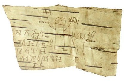 Erik Kwakkel • Medieval kids' doodles on birch bark Here's... | Visual & digital texts | Scoop.it