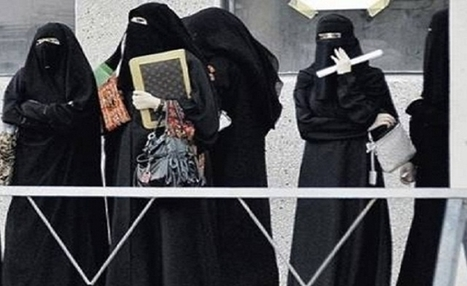 Saudi women to study politics at national universities | A Voice of Our Own | Scoop.it
