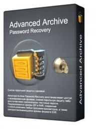 Advanced Archive Password Recovery Pro 4.54 Free Download | softwares | Scoop.it